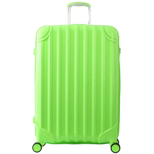 Vali keo SB501 29 inch Green