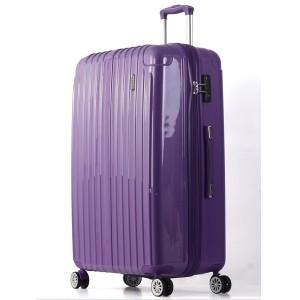 Vali keo SB9057_28_Purple mat khoa